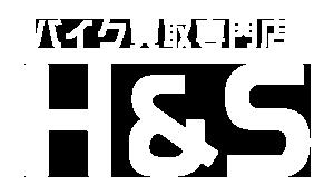 大阪バイク買取・オートバイ買取専門店H&S